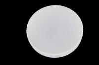 Лампа светодиодная Эра LED smd GX-4.5w-827-GX53