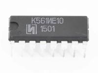 К561ИЕ10 (14520) Микросхема