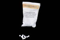 Полистирол (для дихлорэтана)  20 гр