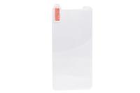 Защитное стекло Fumiko iPhone XR/11