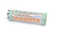 Клей - холодная сварка Mastix МС-0102 для сантехники от -60* до + 150* 55гр.