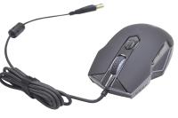 59859 Мышь компьютерная Gembird MG-740, 4000dpi, черный