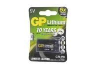 GP 6LR61-1BL Lithium батарейка
