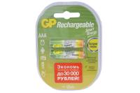 GP HR03-2BL 400mA (AAA) Аккумулятор (штука)