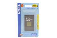 АКБ Nokia BL-4U 1200ma (STN-BL4UC) копия