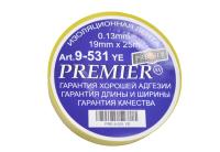 Изолента 19mm х 25м желтая 9-531 YE