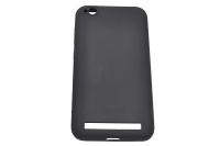 17008 Чехол Silicone case для Xiaomi Redmi 5A, черный