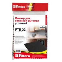 FTR 02 Угольный фильтр для кухонных вытяжек 570x470 мм