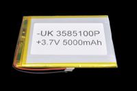 00-00024882 Аккумулятор 3.7V 5000mAh 3.5x85x100mm универсальный с проводками