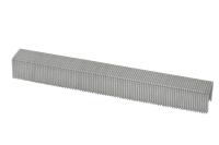 150006 Скобы для степлера Ultima,12 мм,тип 53, заостренные,1компл-1000шт