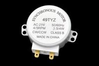 49TYZ (21V, 4W, 4/5 об.мин) Двигатель поддона СВЧ