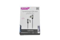 Шнур USB 2.0 AM > iPhone 5/5S/6/6+/6S/6S+/7/7+ 1.0м серый, угловой, тканевая оплетка