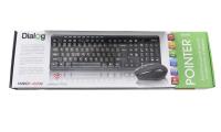 KMROP-4020U Беспроводной игровой набор (клавиатура+мышь) Dialog Pointer