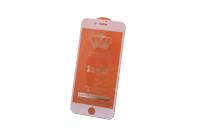 Защитное стекло Fumiko iPhone 7/8 3D, белое