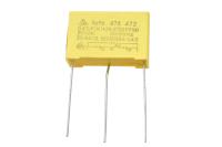 CAP  0.47mkF 250V 10% (X2) - 2 x 4700pF(Y2) 250V 10% X2Y2 (474/472) полипропиленовый конденсатор