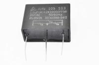 CAP  1.0mkF 250V 10% (X2) - 2 x 0,01mkF (Y2) 250V 10% X2Y2 полипропиленовый конденсатор