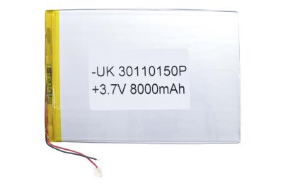 00-00020319 Аккумулятор 3.7V 8000mAh 3.0x110x150mm универсальный с проводками