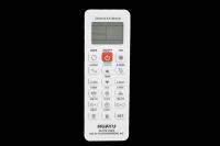 Пульт для кондиционера универсальный K-FG1503 (для Fujitsu/General) Пульт ДУ
