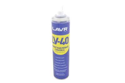Многоцелевая смазка LV-40 LAVR 400мл (аэрозоль)