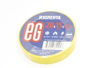 11680 Изолента Еврогарант 15mm х 20м желтая