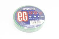 11681 Изолента Еврогарант 15mm х 20м зеленая