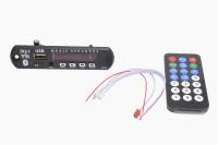 Модуль MP3 плеер OT-SPM08 BT(AB5305A,12В)