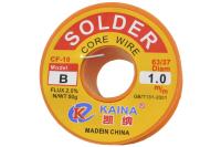 Припой  50 грамм 1.0 мм флюс (63%Sn,37%Pb) CF10 Kaina B