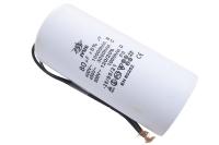 CBB60  80mkF 450v (гибкие выводы) пусковой конденсатор
