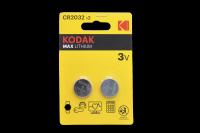 Kodak CR2032-2BL lithium 3V батарейка