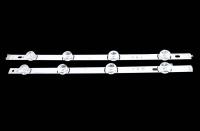 Линейка светодиодов к LED TV 825x15mm 4+4шт LG 6916L-1709B (B) /6916L-1710B (A) (AGF78402101)