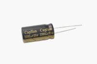 2200mkF  25v 105C Capxon LZ (комп.) конденсатор