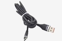 22598 Кабель Walker C735 USB - Type C (2 метра), прорезиненный, с метал. разъемами, черный