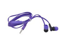 13294 Наушники Walker H330 (с микрофоном и кнопной ответа) фиолетовые