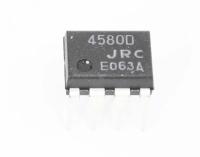 NJM4580D (4580D) DIP Микросхема