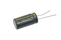 2700mkF  16v 105C Jamicon WL (комп.) конденсатор