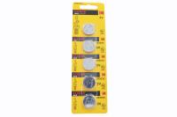 Kodak CR2032-5BL lithium 3V батарейка