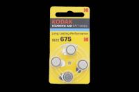 Kodak ZA675-4BL 1.4V 620mAh (для слуховых аппаратов)