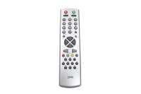Vestel / Eldorado RC-2040 (TV) ПУЛЬТ ДУ