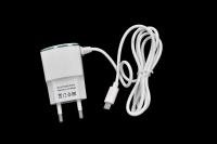 09093 Сетевое зарядное устройство BIOS microUSB, белое