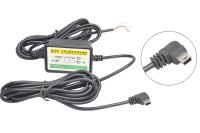 Адаптер питания для скрытого монтажа TS-CAU25 mini USB 12V/5V 2.0A 1.5м