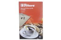 Фильтры для кофе №2/80 для кофеварок коричневые с колбой на 4-8 чашек