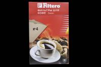 Фильтры для кофе №4/80 для кофеварок коричневые с колбой на 4-12 чашек