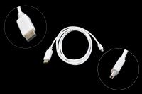 """ШНУР miniDisplayPort - DisplayPort """"L-PRO"""" №1460"""