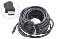 57091 Кабель HDMI (19M/19M) 15.0m ver:2.0 Gembird/Cablexpert, черный CC-HDMI4-15M