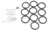 02120811 Сальниковые кольца Aqua Line на излив импортного смесителя (014-018-25) 10шт (в гриппере)