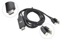 20716 Мультимедийный кабель адаптер переходник для ТВ Type-C/HDMI  1.8m (с питанием через USB)