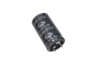 470mkF 350v  85C SAMWHA HJ mini конденсатор