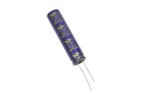 82mkF 450v 105C SAMWHA LU (для ЖК) конденсатор