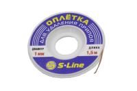 Оплетка 3,0mm x 1,5m (ZD-180)