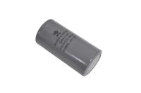 CD60  300mkF 300v (клеммы) пусковой конденсатор